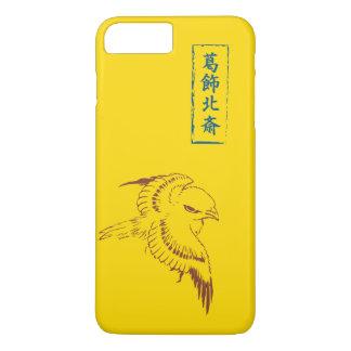 HOKUSAIのカナリア色の鳥- TANPOPO色 iPhone 8 PLUS/7 PLUSケース