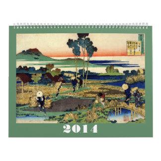 Hokusaiのカレンダー#1 カレンダー