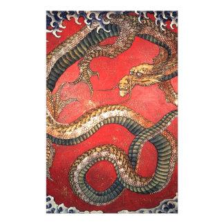 Hokusaiのドラゴン 便箋