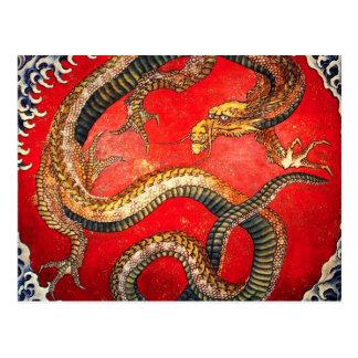 Hokusaiの金ゴールドの日本のなドラゴンの郵便はがき ポストカード