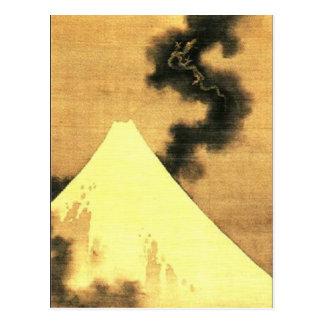 Hokusai富士山を脱出する煙のドラゴン ポストカード