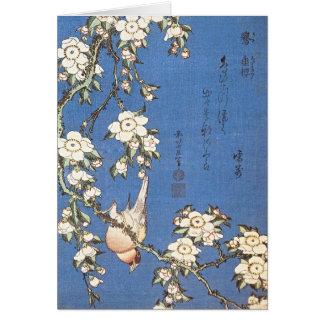 Hokusai著泣くさくらんぼそしてBullfinch カード