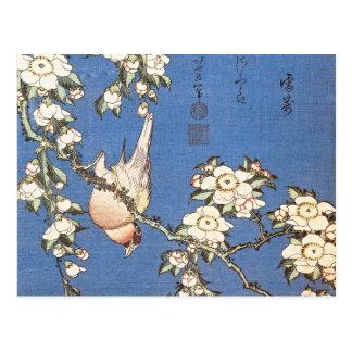 Hokusai著泣くさくらんぼそしてBullfinch ポストカード