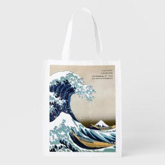 Hokusai著神奈川を離れた元通りにされた素晴らしい波 エコバッグ