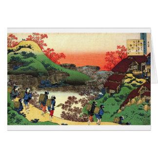 Hokusai -日本のな芸術-日本 カード