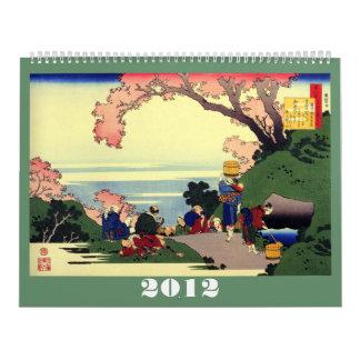 Hokusai 2012のカレンダー#2 カレンダー