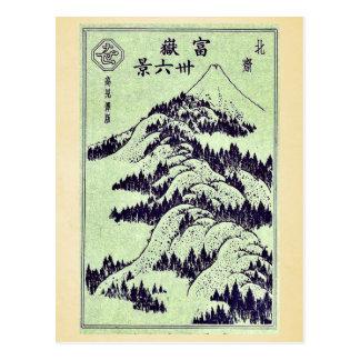 Hokusaisのための画像富士山の36の眺め ポストカード