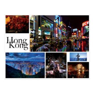 Hong Kong - Postal Card (white) ポストカード