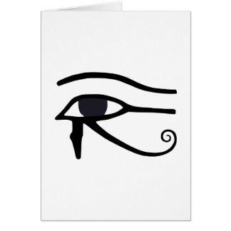 HORUSのエジプトの目 カード