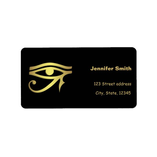horusのエジプト人の記号の目 ラベル