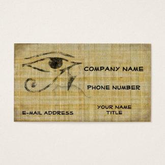 Horusの目-パピルス 名刺