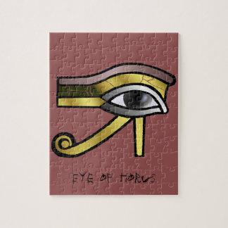 Horusの金目 ジグソーパズル