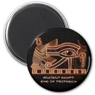 HORUS古代エジプトの芸術の磁石のWADJETの目 マグネット
