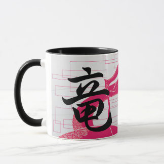 Hotpinkのドラゴンの日本のなドラゴンの白の背景 マグカップ