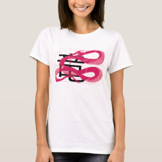 Hotpinkのドラゴンの日本のなドラゴンの白の背景 Tシャツ