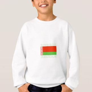 Hrodna、ベルラーシ スウェットシャツ