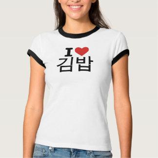 Iハートのgimbap Tシャツ