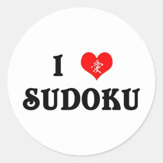IハートのSudokuの白のステッカー ラウンドシール