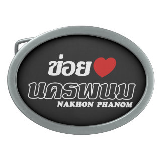 Iハート(愛) Nakhon Phanom、Isan、タイ 卵形バックル