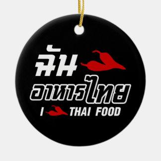 I唐辛子(愛)のタイの食糧 セラミックオーナメント