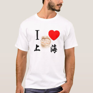 I漢字とのハート上海 Tシャツ
