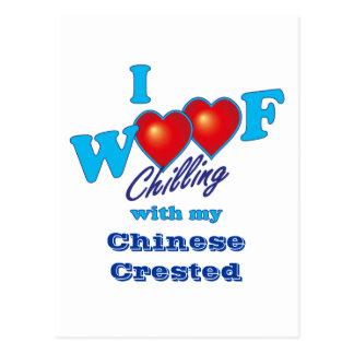 I頂点に達するWoofの中国語 ポストカード