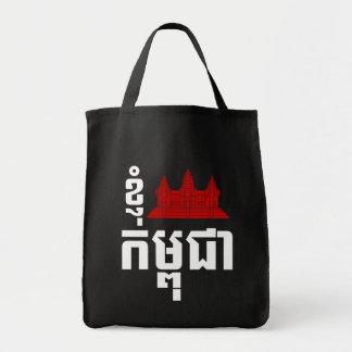 I Angkor (ハート)カンボジア(Kampuchea)のクメール王国の原稿 トートバッグ
