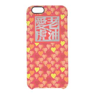 I lov u クリアiPhone 6/6Sケース