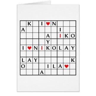 I♥NIKOLAY カード