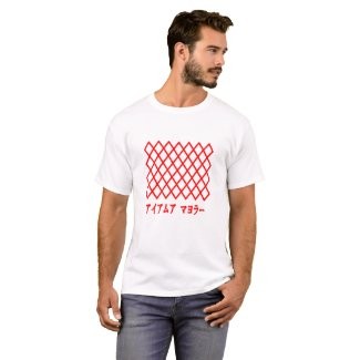 IamaMayoler T-Shirt