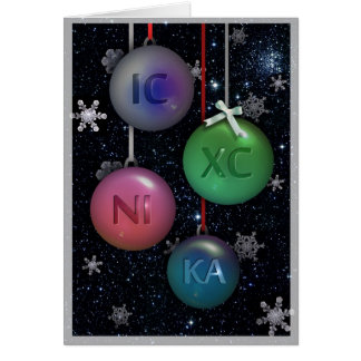 IC XC NIのKAの正統のクリスマスの挨拶状 カード