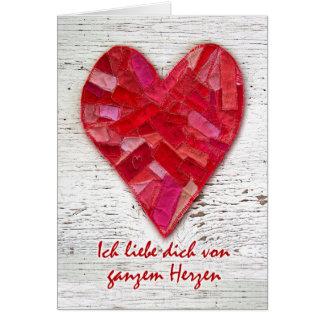 Ichのliebeのdich、ドイツ語のバレンタイン、ハート カード