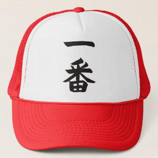 Ichiban キャップ