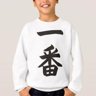 Ichiban スウェットシャツ