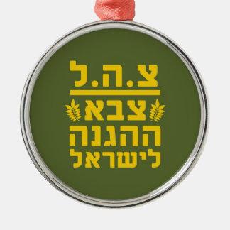 IDFイスラエル共和国の防衛Forces2 - HEB -十分に メタルオーナメント