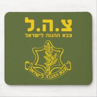 IDFイスラエル国防軍- HEB マウスパッド