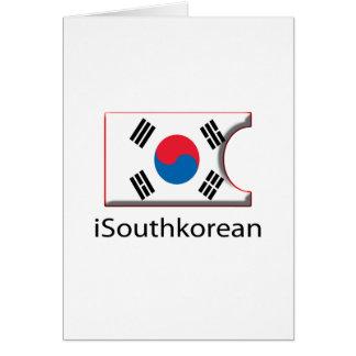 iFlag南朝鮮 カード