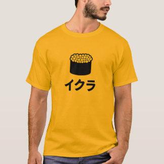 Ikuraの寿司(サーモンピンクの卵)の日本のなキャラクター Tシャツ