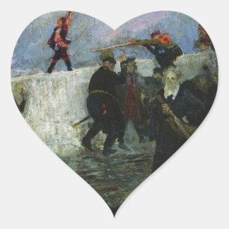 Ilya Repin著1812年に包囲されたモスクワ ハートシール
