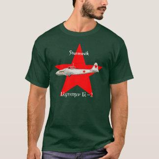 Ilyushin Il2、Sturmovik Tシャツ