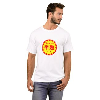immature seal T-Shirt