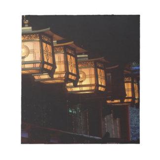 Inariの壮大な神社、Fushimi、京都、日本 ノートパッド