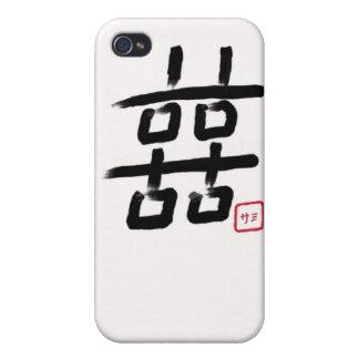 inkah (日本の署名)との二重幸福 iPhone 4 cover