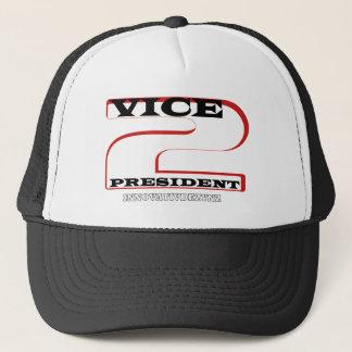 "InnovativDezynzの""悪2の大統領""帽子 キャップ"