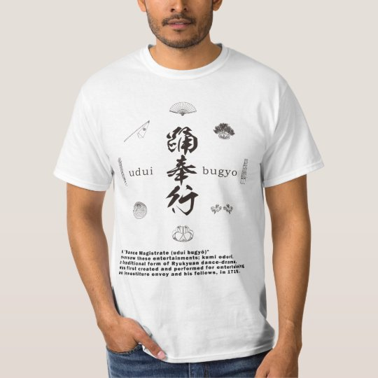 instruments - Ryukyuan dance(Okinawan dance) - 琉球舞 Tシャツ