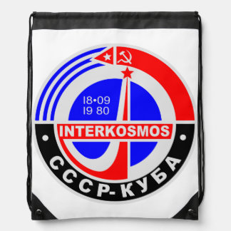 INTERKOSMOSの80年代の宇宙探検 ナップサック