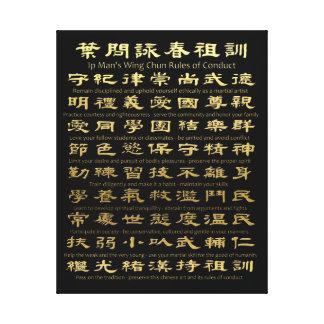 Ipの人の行ない(めっきされる金ゴールド)の翼のChunの規則 キャンバスプリント