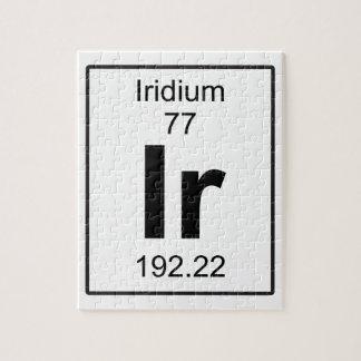 Ir -イリジウム ジグソーパズル