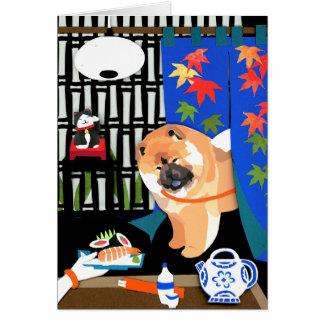 IRRASHAIMASEの食事のpapercut カード