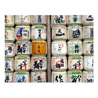 Iseの神社、日本の為のバレル ポストカード